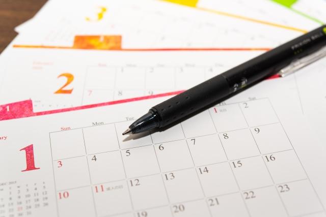 6.販促カレンダーの作成