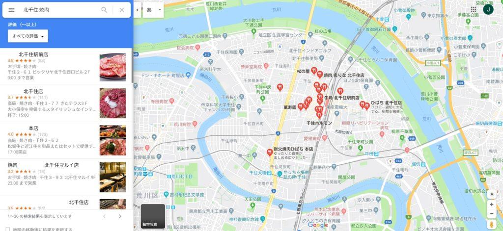 Googleマップのお店検索結果