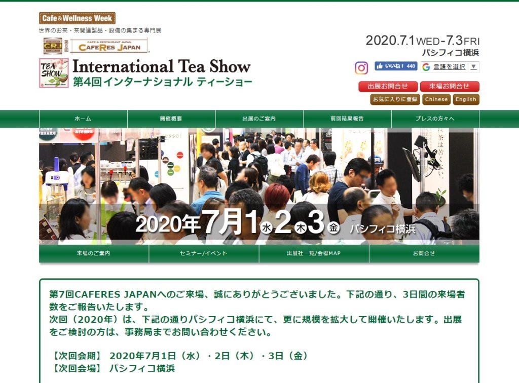 InternationalTeaShow2020