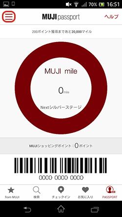 mujiapp