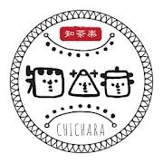 【飲食店アプリ作成事例】知茶楽(チチャラ)様