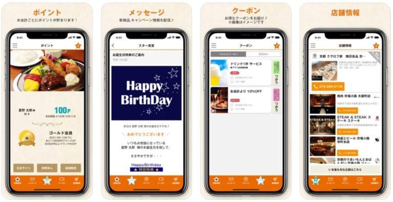 star-app-768x396