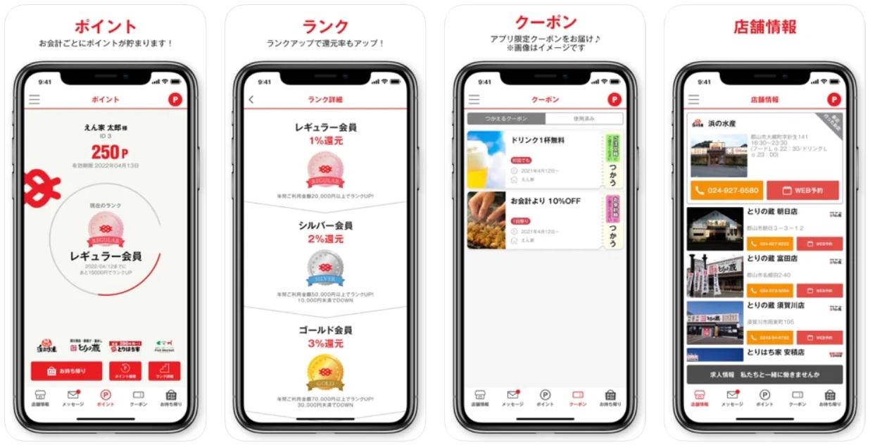 enya-app